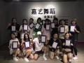 适合即兴发挥的现代舞培训西安热舞劲舞培训班
