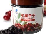 大海边车厘子桃果脯420g /罐山东特产水果蜜饯干休闲零食食品批
