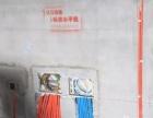 枝江市达展装饰工程有限公司