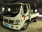 4.2米福田货车(多功能平板自卸车)出租或带车求职