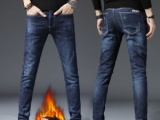 时尚百搭男冬牛仔裤飞箭酷仔加绒加厚