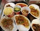 萍乡中式快餐加盟,投资可大可小,实现2人开店