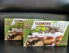 贵州核桃糖包装盒设计印刷