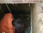 房山管道清淤房山区高压清洗上下水管道