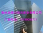 河北阳光板厂家直销 十年质保 现货供应 发货快