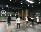 呈贡新区街舞培训/少儿街舞启蒙班/零基础学街舞