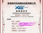 总代xEQ玻尿酸,佳茵益生菌
