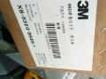3M全车膜 坐垫座套 记录仪