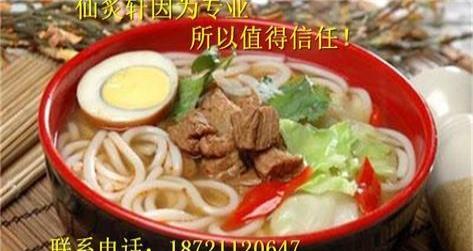 砂锅米线加盟云南过桥米线培训酸辣粉三鲜米线的做法