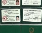 惠州电工焊工培训找博士堂教育