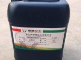 供应纳米银织物抗菌剂 纳米银织物抗菌防臭剂