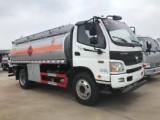 福田高配置八吨油罐车 包上户可分期 厂家直销