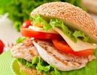 悠乐汉堡加盟中人自己的品牌加盟 快餐