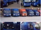 陕西西安招C1证购车合作货运司机