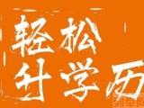 四川小自考 四川师范大学专业