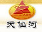 天仙河酒加盟