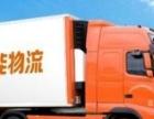 安能物流承接济南至全国仓储托运、空车配货、零担业务