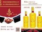 陕药集团沱牌舍得易合养身酒面向火爆招商