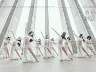 单色舞蹈洪山区分馆 成人零基础培训