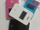插卡夹子 带屏 有屏插卡MP3 带录音 歌词显示 FM夹子MP3