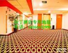 厂家供应青岛布丁酒店走廊地毯