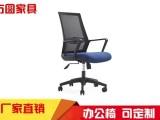 广州办公椅厂家直供 人体工学办公椅电脑会议椅 番禺办公家具