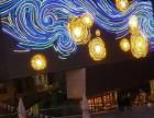 山东锄禾文化创意主题灯饰画 灯光美陈 商业街区亮化 商业美陈