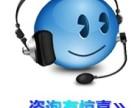 欢迎进入~济南法兰尼净水器各点售后服务维修一网站电话