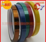 北京pet耐高温胶带冲型成型凯泰物美价廉