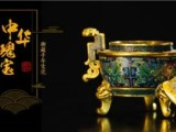 2020年年北京匡时拍卖公司对外征集老百姓的藏品