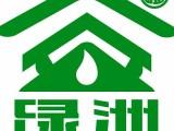 哈尔滨防水 哈尔滨鑫绿洲专业楼顶屋面防水公司