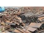 甘肃回收公司,武威长期高价回收废钢铁