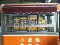 潍坊流动餐车美食车冷饮车果蔬车小吃车美食车厂家