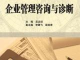 国内资深薪酬激励咨询什么好公司,首选世纪纵横(北京)管理咨询