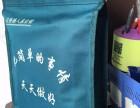 山东环保袋生产厂新款环保袋印刷