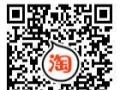 兴平市安防 监控 摄像头 门禁 报警 机房建设