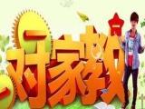 滨州补习初三数学补习班好/一对一补习班好