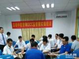 中山精益生产培训佛山精益生产培训营业部精益管理变