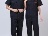 广告衫文化衫班服工作服马甲卫衣T恤职业装定制