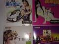 小狗竹炭包,铝合金气嘴帽,工体U盘,CD,DVD