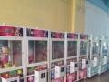出售各类游戏机设备