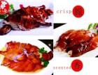 北京烤鸭北京果木炭烤鸭秘制配方