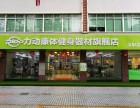 岱宇健身车FU325样机出售