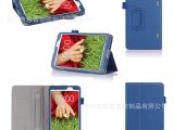 平板电脑套 LG G Pad 8.3寸 牛皮纹 带手托笔插 支架