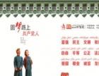 奔腾广告专业制作喷绘写真 门头 广告字 LED灯箱