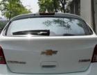 雪佛兰科鲁兹2016款 1.5 手动 精英版 4S店试乘试驾车