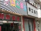 博山区颜山商城旺铺地段 商业街卖场 30平米