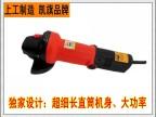 电动工具厂家供应/批发 凯旗 9555  超细长手柄 大功率  角磨机