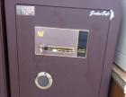 文件柜保险柜货架书架