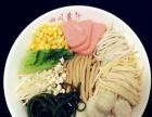 四川美食 黑龙江苕粉加盟--哈尔滨苕粉加盟